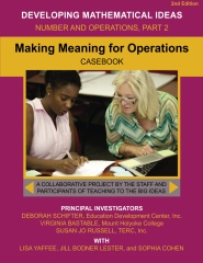 DMI Casebook Cover CreateSpace